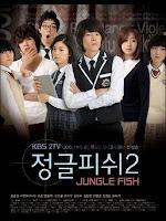 Jungle Fish 2