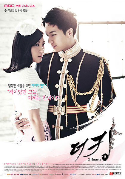 Sinopsis The King 2 Hearts Episode 1-20
