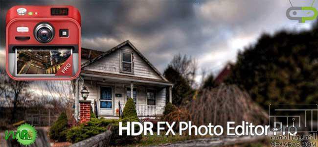����� FX Photo Editor Pro ������  ����� ����� ��� !