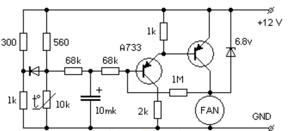 Схема автоматического регулятора вентилятора