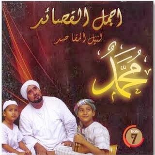 Lirik Nasyid Muhammad Syaikh Misyari Rasyid Alafasy