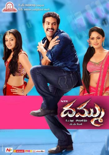 Dammu (2012) Hindi Dubbed BRRip 700mb Download Full Movie