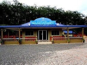 Madrasah Ibnu Mas'ud, Tasik Alai, Segamat