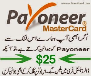 Get Master Card With $25 Bonus