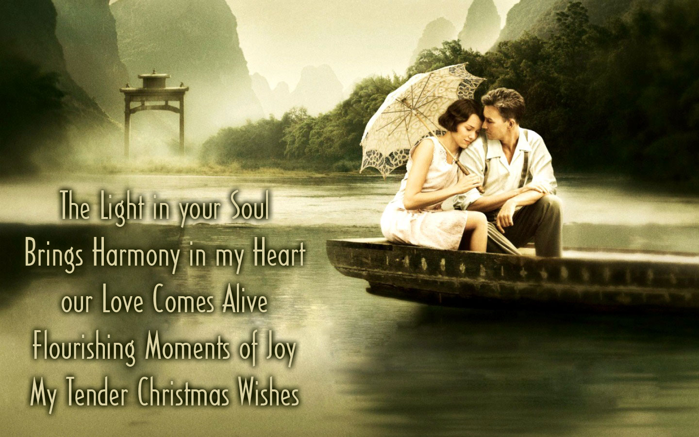 Romantic New Year Greetings Love Card Happy New Year 2018