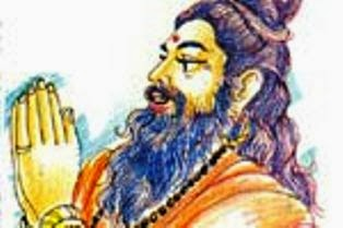 விஸ்வாமித்திரர்'