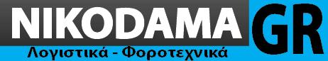 Νικόλαος Δαμαλάς