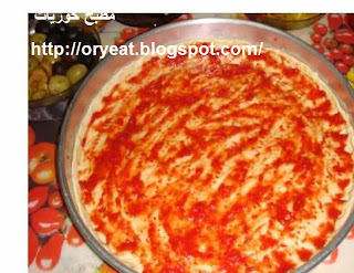 طريقة عمل البيتزا الايطالية بالصور   • • •  Italian cooking pizza pictures 12994822822%5B1%5D.j