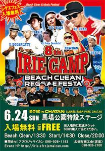 IRIE CAMP 2012