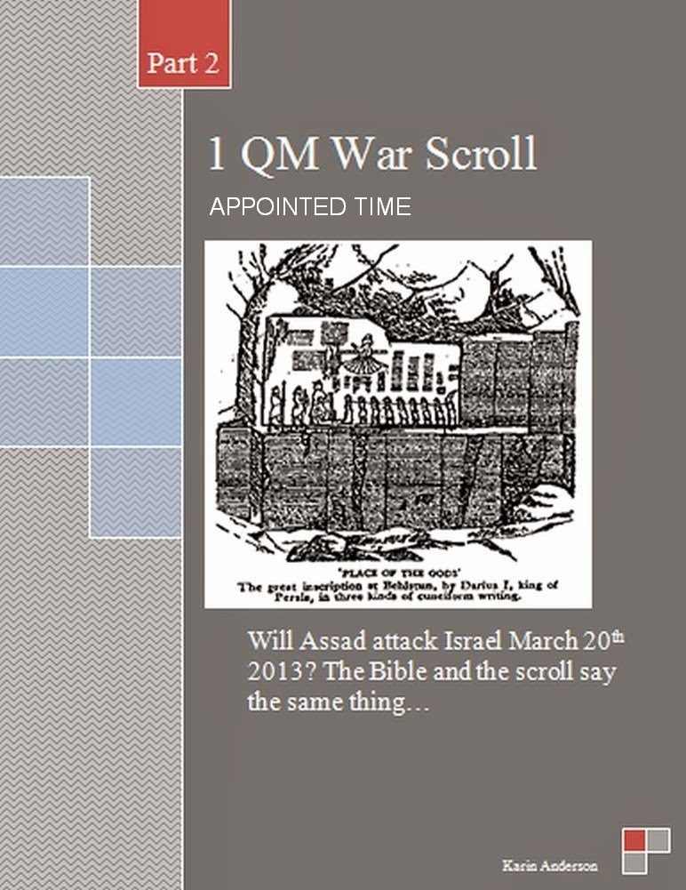 1 QM War Scroll: <br>Book 2