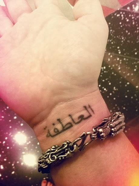 Amazing Tattoo Quotes For Men