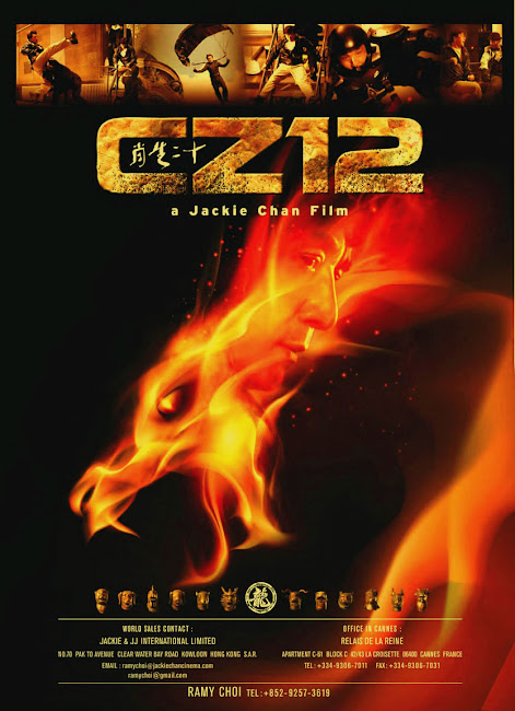 ตัวอย่างหนังใหม่ : Chinese Zodiac (วิ่ง ปล้น ฟัด) ซับไทย