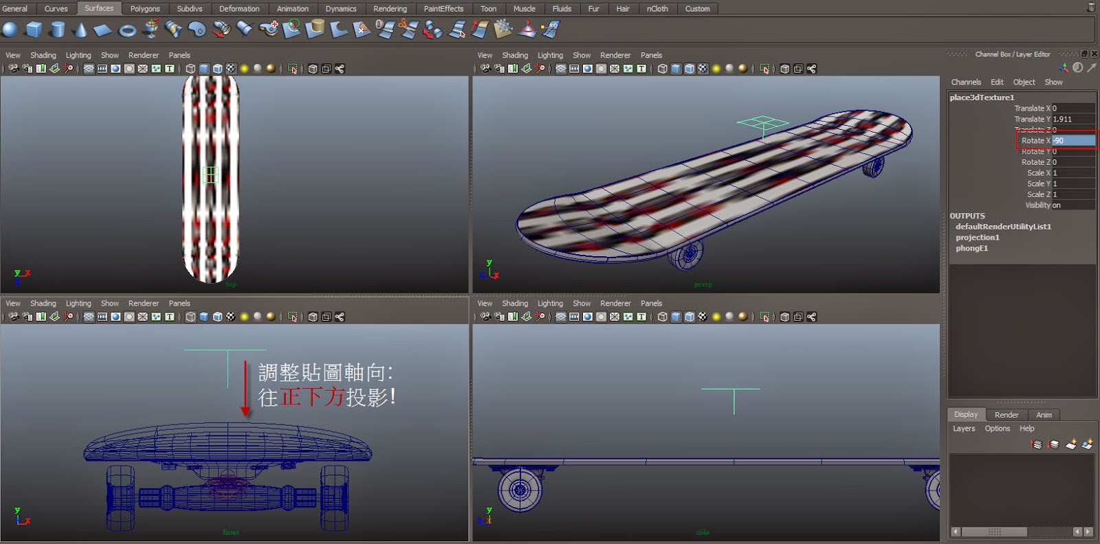 skateboard Mapping 09