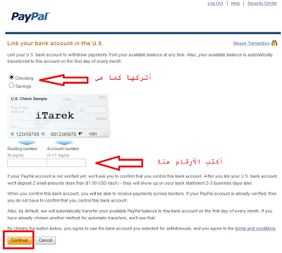 الطريقة الصحيحة لطلب بطاقة بايونر step3.png