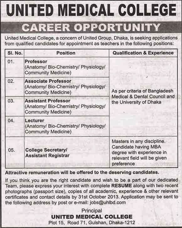 United Medical College Bangladesh Jobs Circular