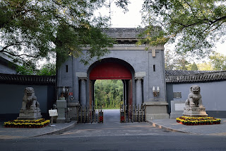 Former French Legation on Dongjiaominxinag