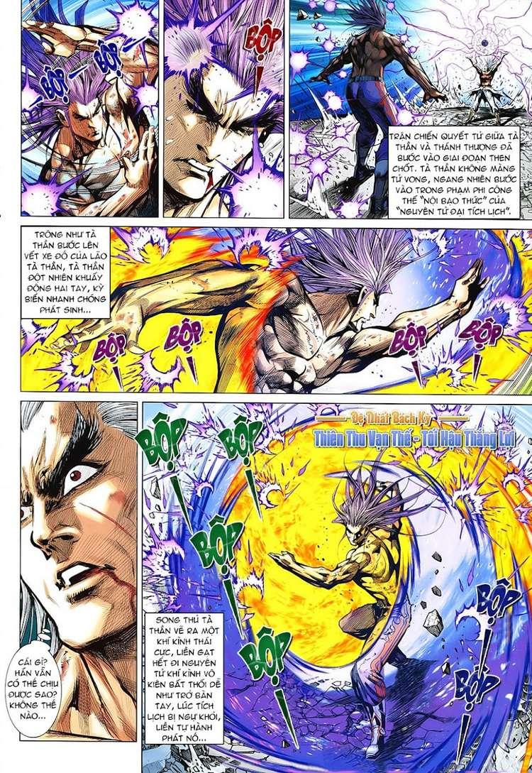Hỏa Vân Tà Thần II chap 100 Trang 2 - Mangak.info