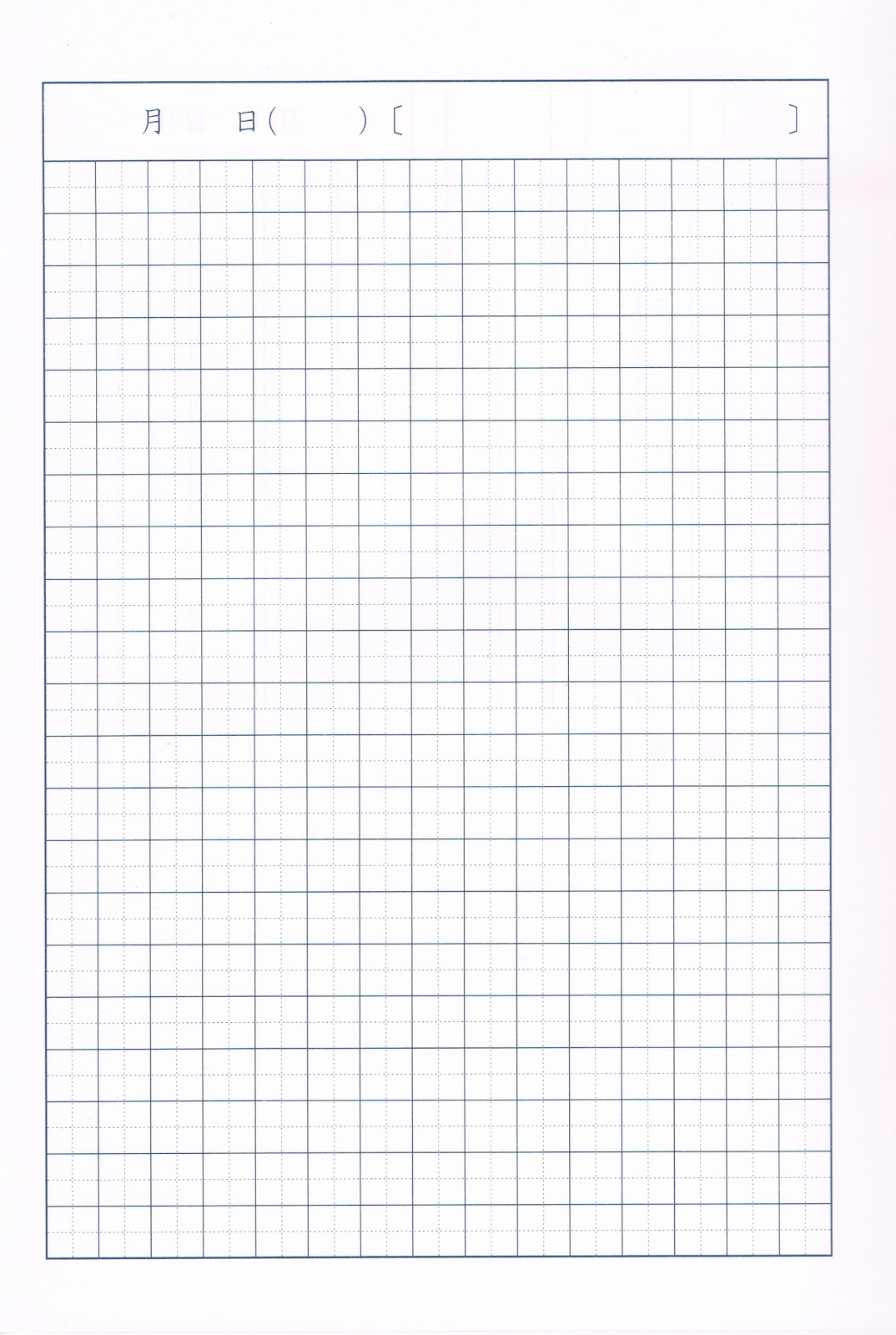 write on graph paper online As i discussed in writing mathematics in pencil, and why analogue is not dead, there is a lot to be said for writing mathematics on paper, at least for early drafts for general comments on dot grid paper from the online stationer bureau direct, some great photos, and even a flowchart (written on dot grid of.