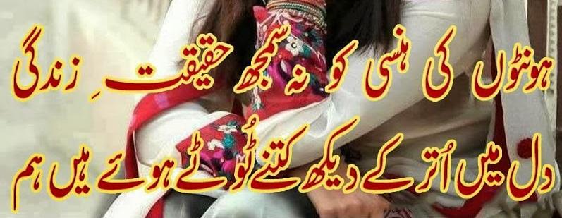 romantic poetry love poetry poetry romantic poetry sad poetry urdu ...