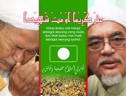 ::Politik dan Islam::
