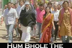 Hum Bhole The