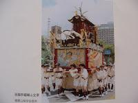 着物以外にも祇園祭の懸装品などみれる