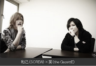 ORICON [PSP 1800] Aoi x Kazuki vol. 20 AOILOVE6