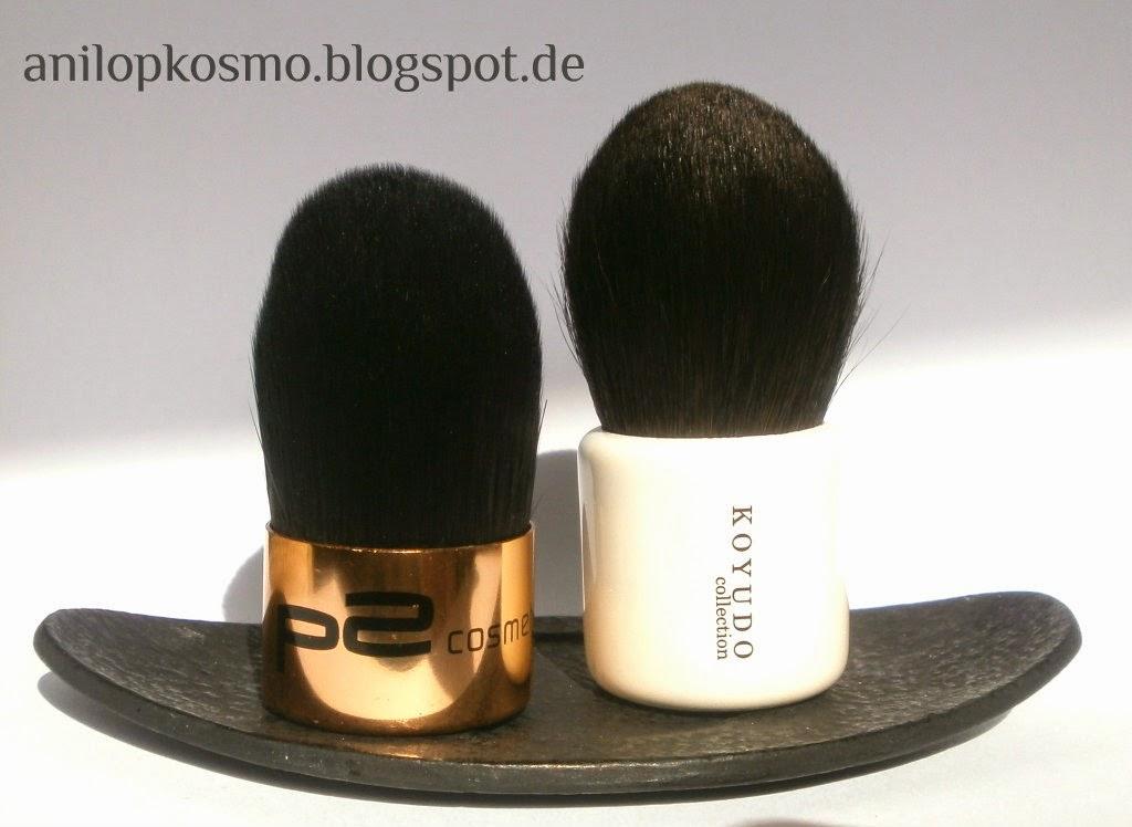koyudo kabuki, p2 kabuki, отзыв, сравнение