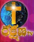 Rakshana Christian TV Channel Live