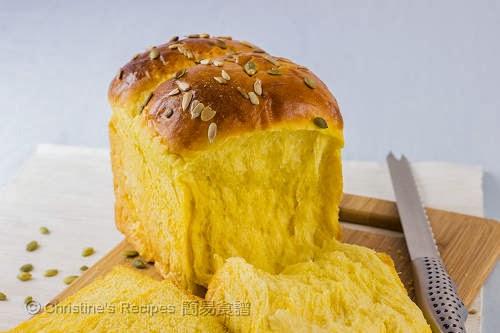 南瓜吐司 Pumpkin Loaf03