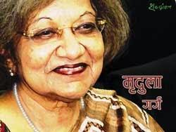 Mridula Garg sahitya akademi award winners 2013