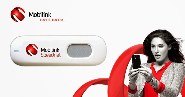 Mobilink 3G Packages Rates in Pakistan