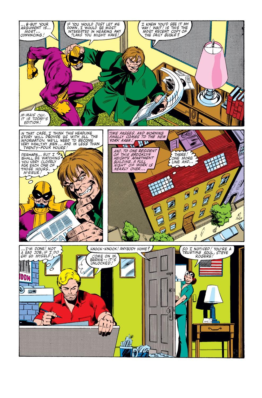 Captain America (1968) Issue #251 #166 - English 12