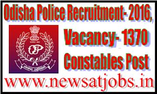 odisha+police+recruitment