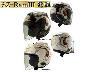Arai ram 3 koi white&black