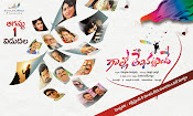 Gallo Telinattunde movie Wallpapers-thumbnail-7