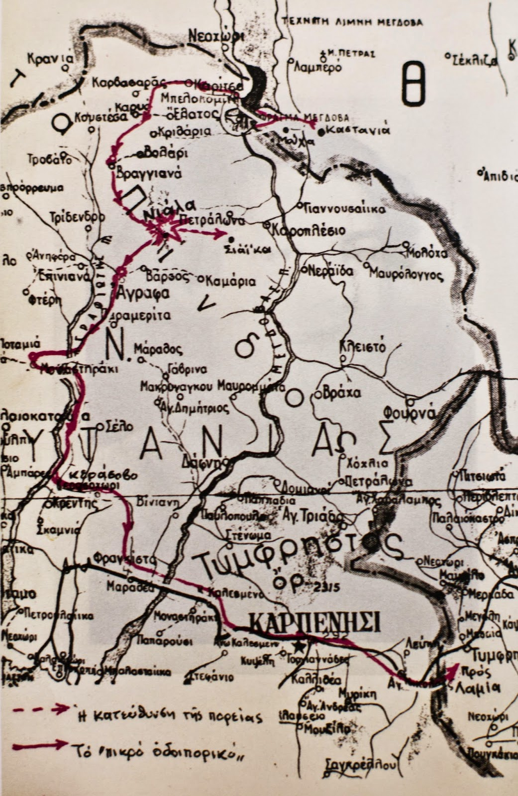 Image result for χαρτης νιαλα