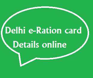 Delhi_e-Ration_card_details_online