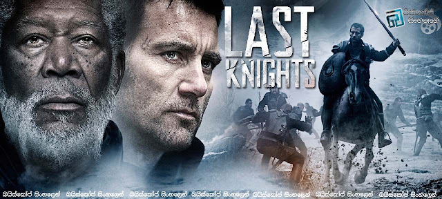 Download Subtitle Indonesia Film Last Knights 2015 BluRay