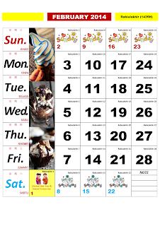 Kalendar+Kuda-2014+eatz+HQ_February.png