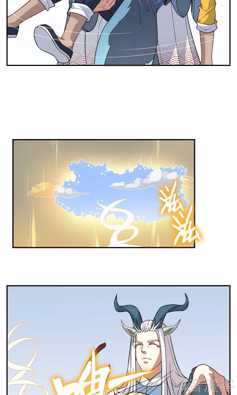 Yêu Thần Học Viện - Chap 3