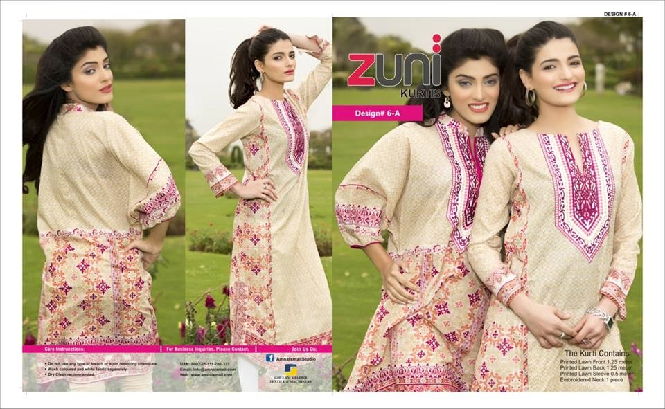 Amna Ismail Summer fashion 2015