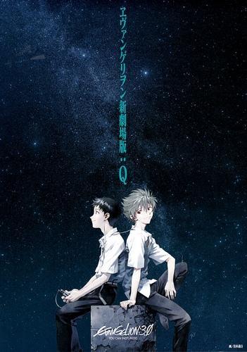 Ver Evangelion Shin Gekijouban Q Online