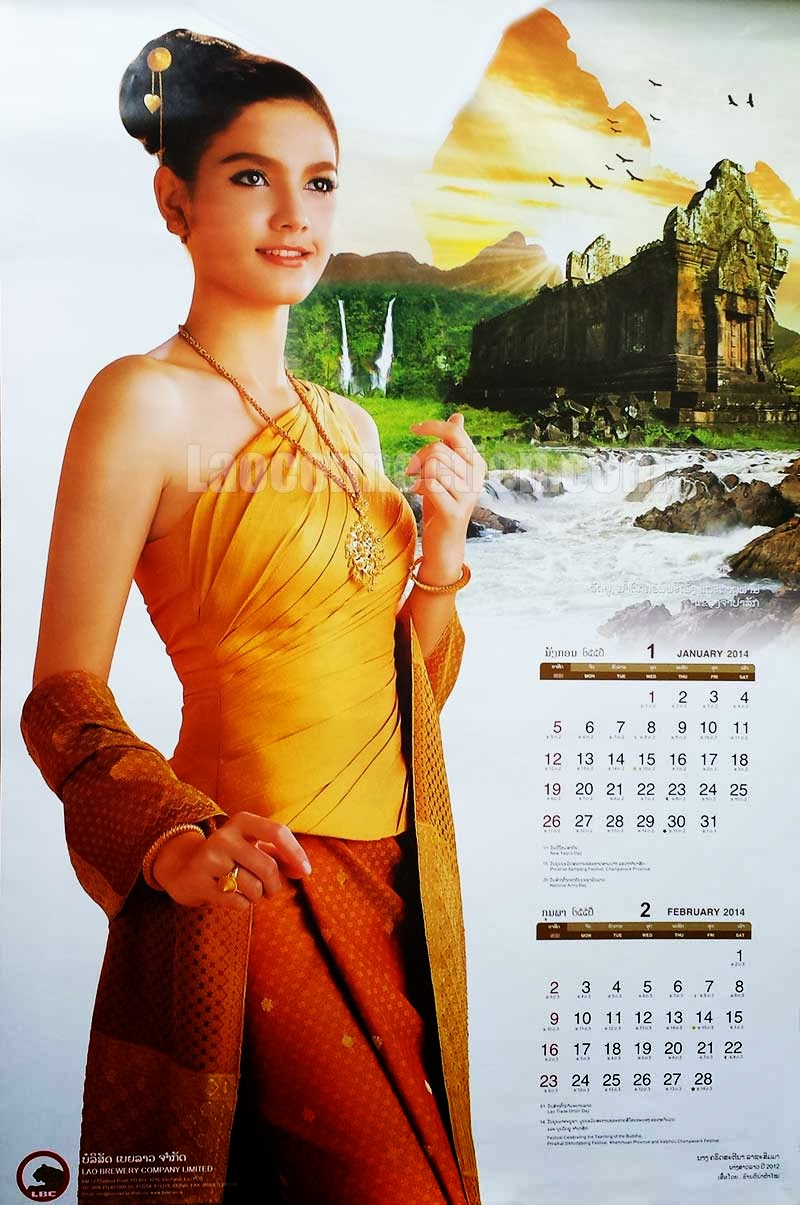 BeerLao calendar Ms. Jan/Feb 2014