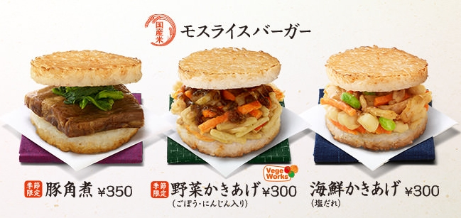 May 10, · World travelers (and internet users) may be privy to some of McDonald's more unique menu options overseas - pastries at McCafe in France, teriyaki burgers in .
