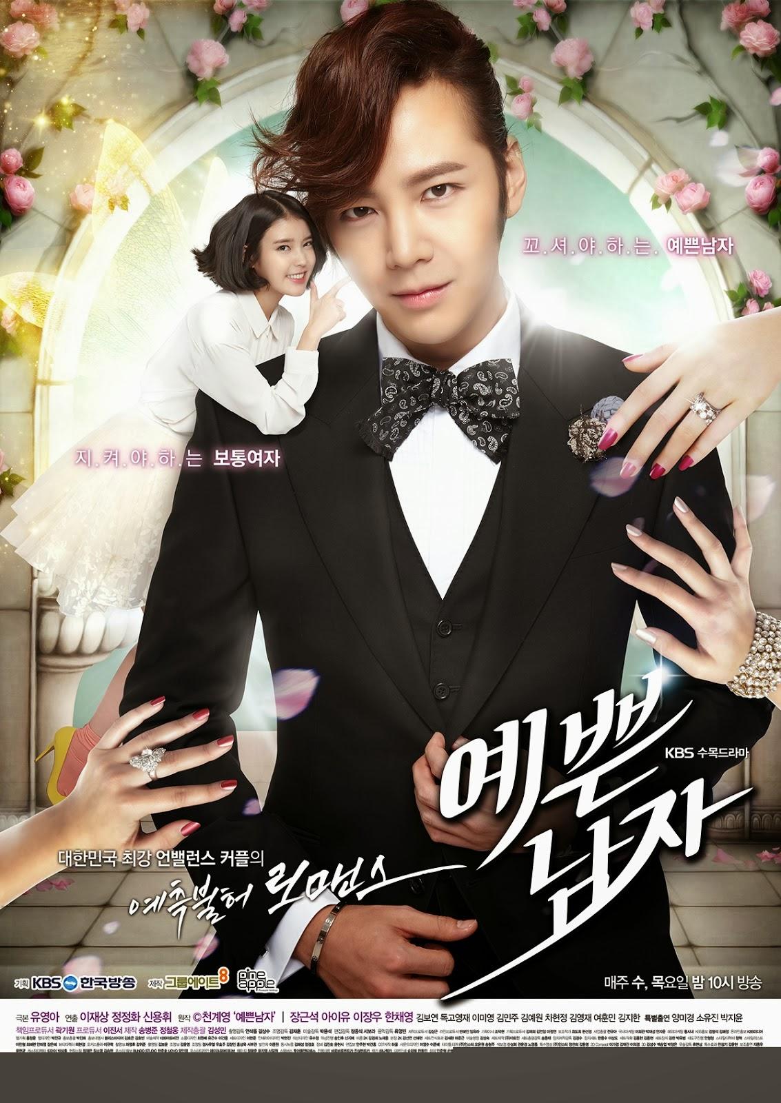 «Ветерок Счастья Корейский Сериал» — 2007