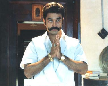 Kamal Haasan's Devar Magan Tamil Movie Review 3