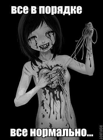 картинки про обиду и боль в душе