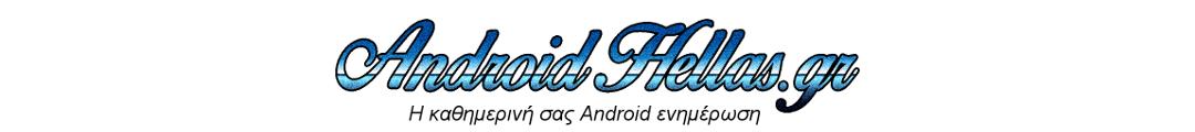 AndroidHellas
