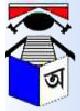SSA Assam CRCC notification